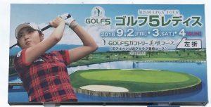 ゴルフ5CCの紹介画像1