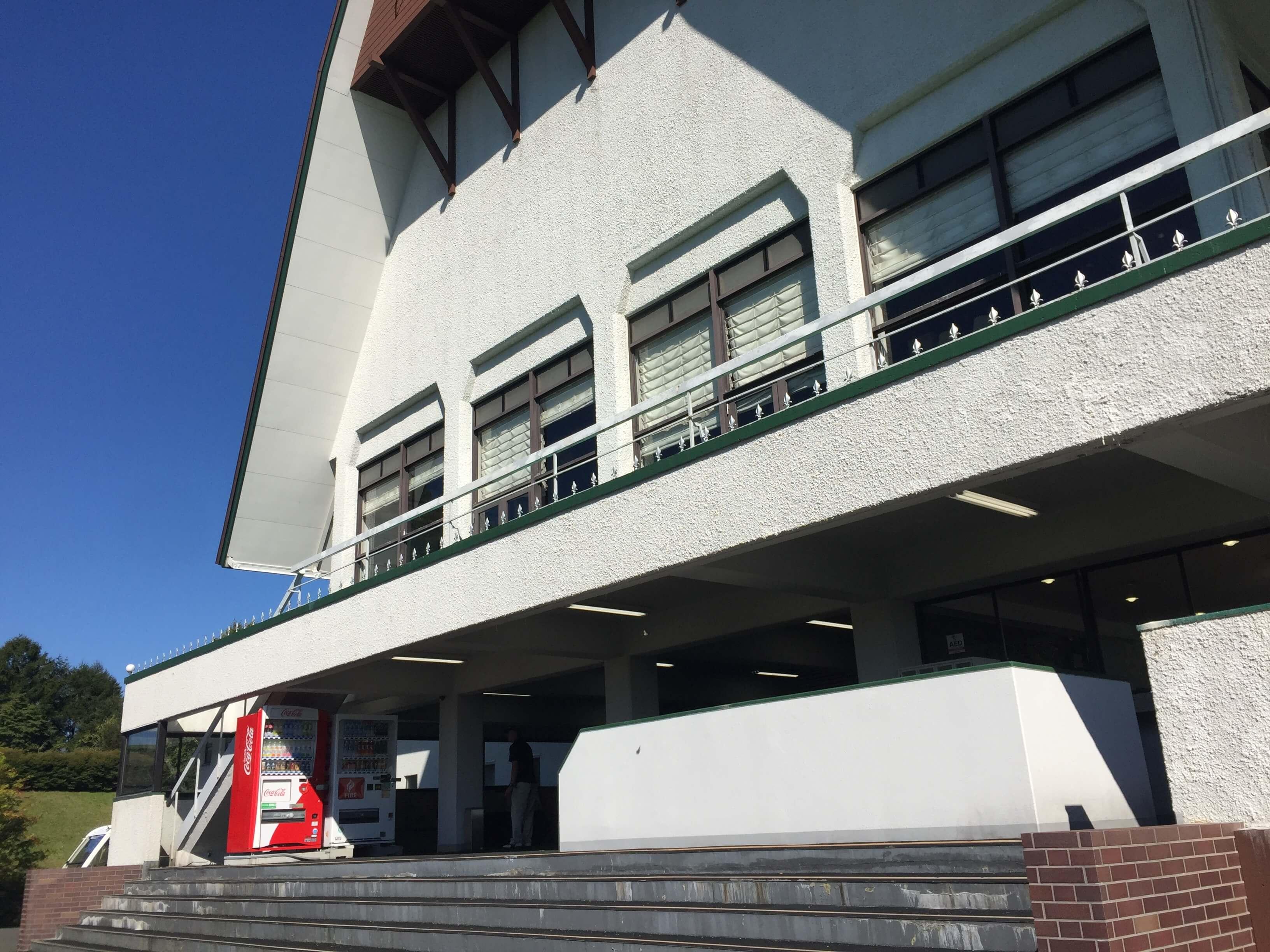 ダイナスティゴルフクラブ北広島...