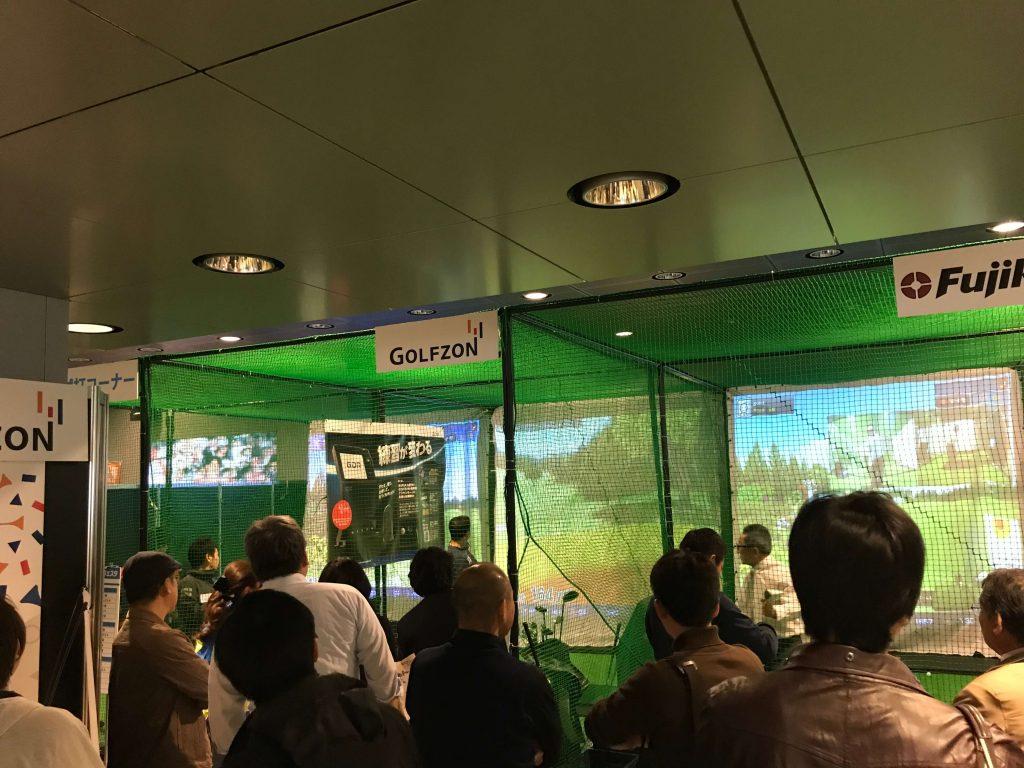 GDO presents 北海道ゴルフフェスタ2017の写真1