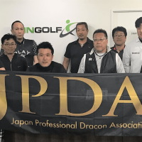JPDA シミュレーションドラコン '18 in 北海道